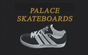 palace adidas O'Reardon