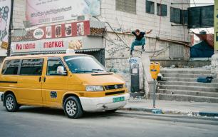 isle palestine